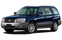 Used Subaru Forester Engines For Sale